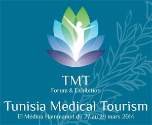 Tunisie tourisme médical africain photo
